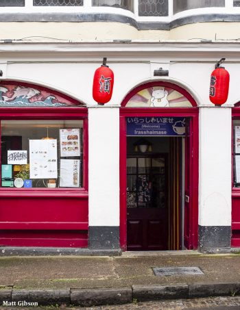 Noa Japanese Restaurant in Bristol (Clifton Village)