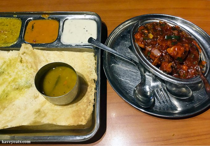 North Indian Curry
