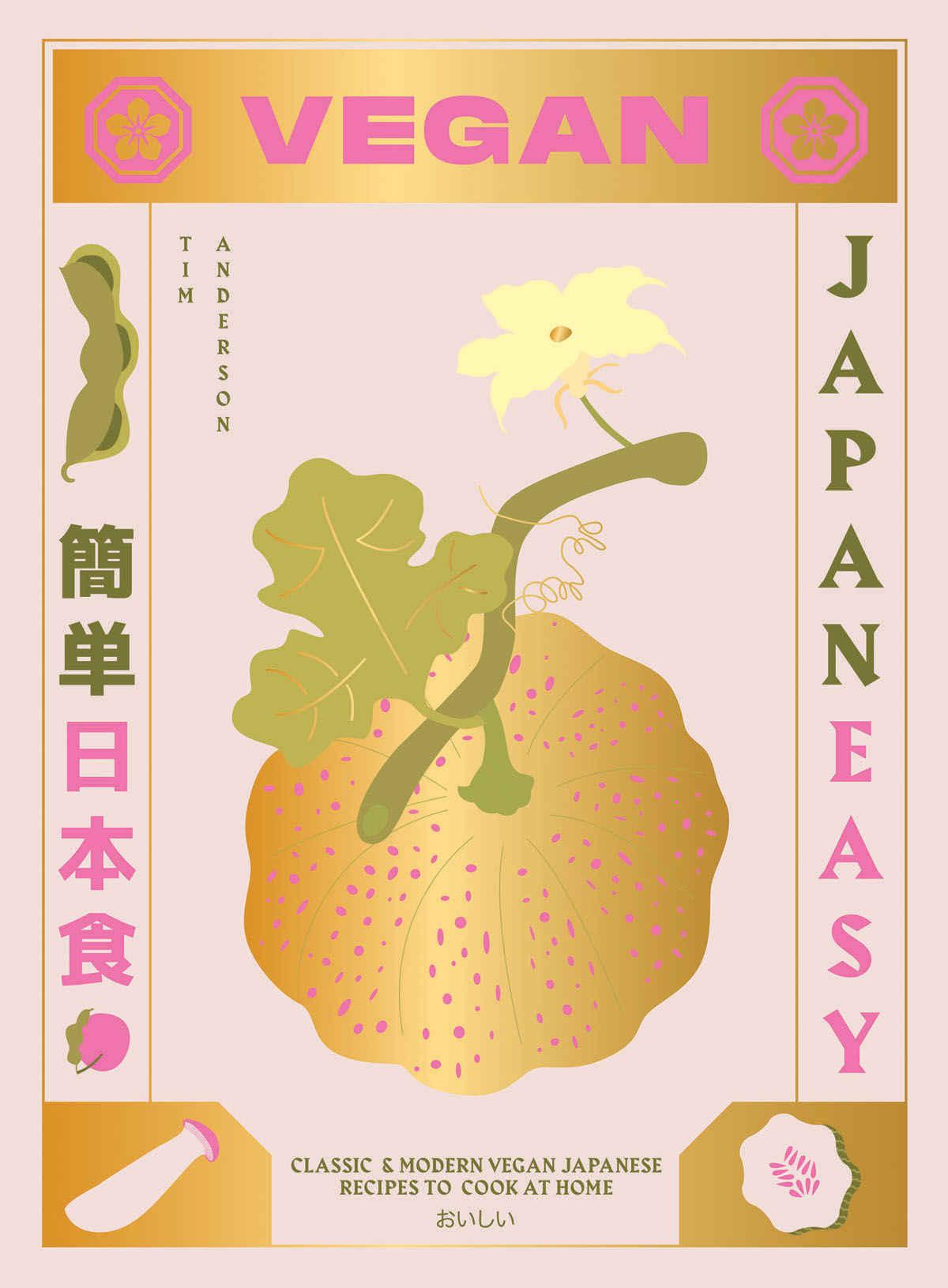 Vegan Japaneasy by Tim Anderson