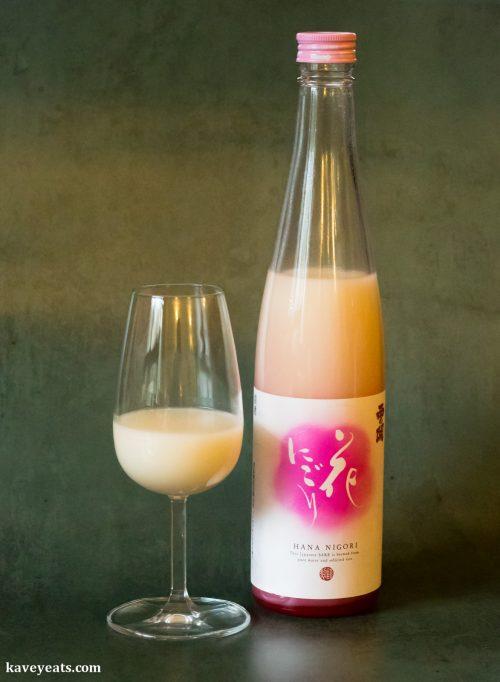 Japanese Nigorizake (cloudy sake)