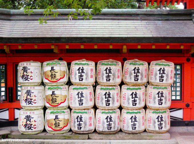 Sake Barrels at Sumiyoshi Taisha (Shrine) in Osaka Japan