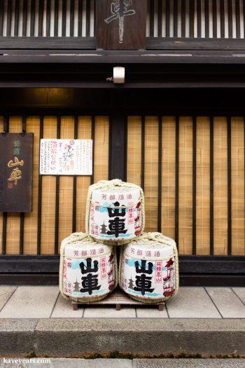 Sake Brewery in Takayama Japan