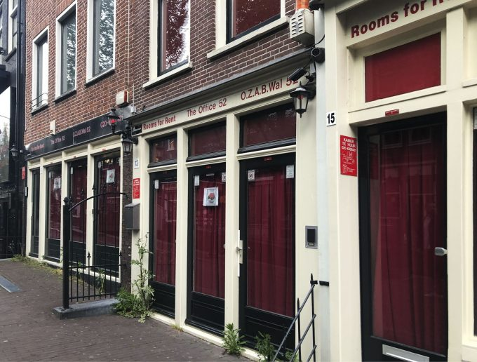 Amsterdam Red Light District (Closed)