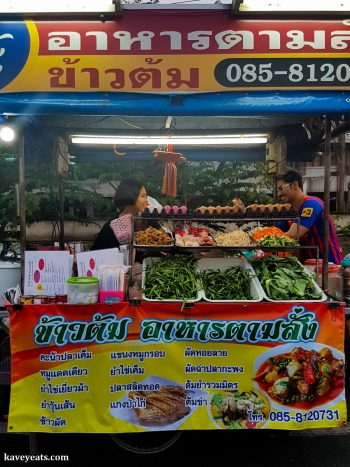 Street Food Vendor Bang Lan Night Market in Ayutthaya Thailand