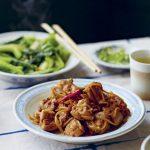 Vietnamese Cookbook Ginger Chicken