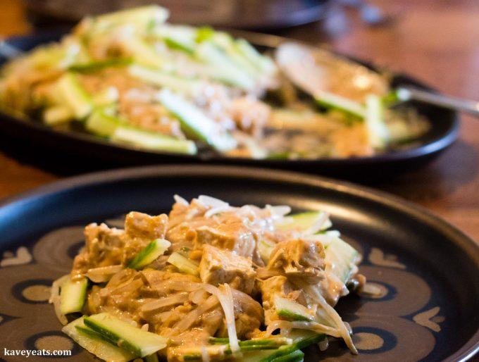 Tofu salad from Makan cookbook