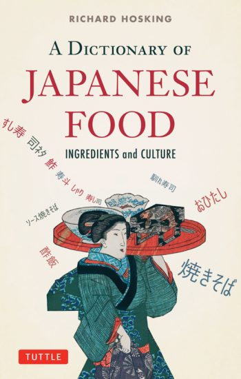 A Dictionary of Japanese Food