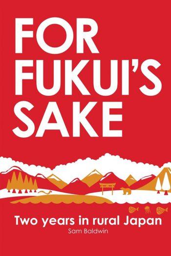 For Fuksui's Sake