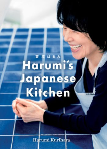 Harumis Japanese Kitchen - cover