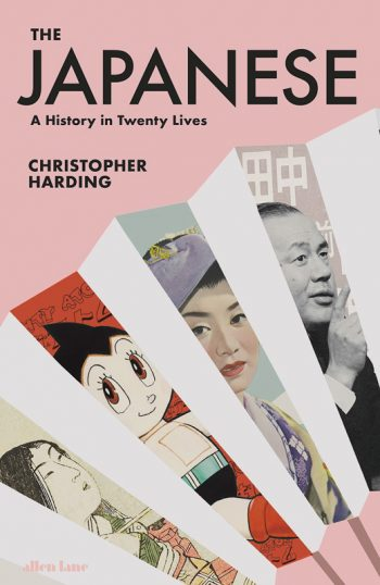 Japanese A History in Twenty Lives