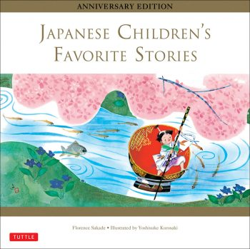 Japanese Childrens Favourite Stories