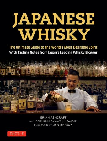 Japanese Whisky The Ultimate Guide