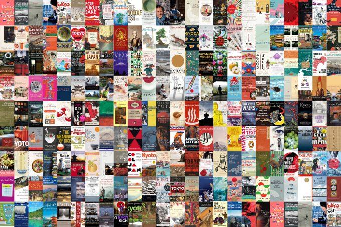 Kavey Eats Japan Books Collection