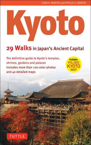 Kyoto 29 Walks