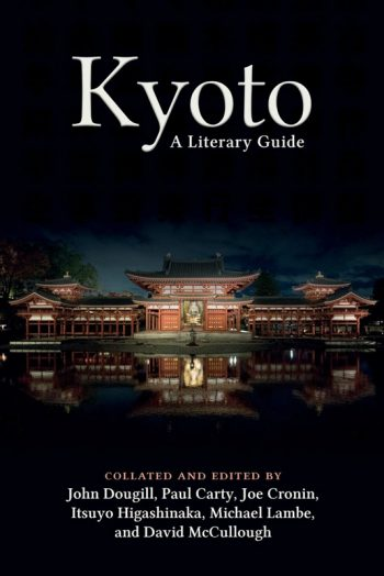 Kyoto A Literary Guide