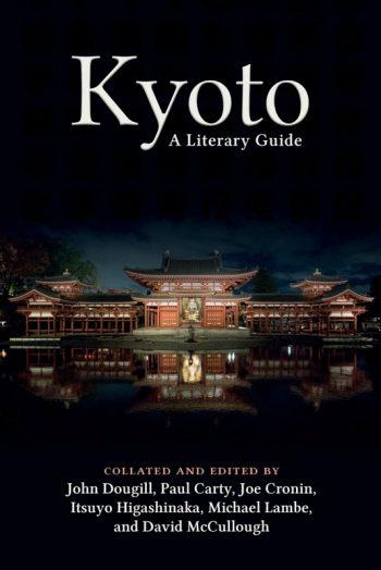 Kyoto A Literary Guide