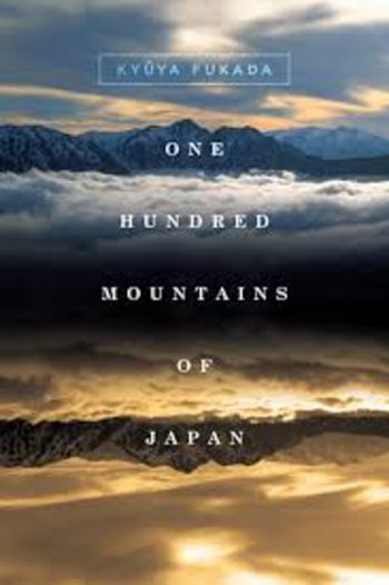 One Hundred Mountains of Japan