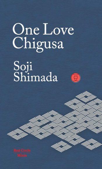 One Love Chigusa