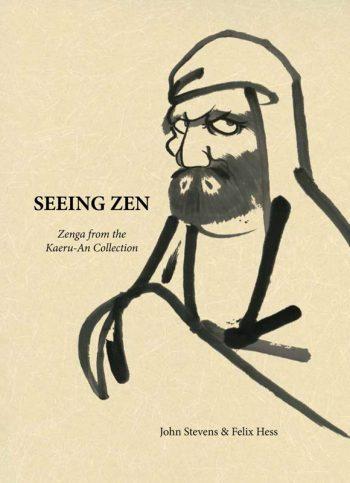 Seeing Zen