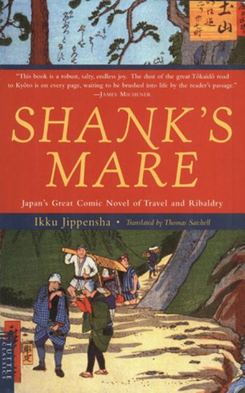 Shank's Mare Japan's Great Comic Novel