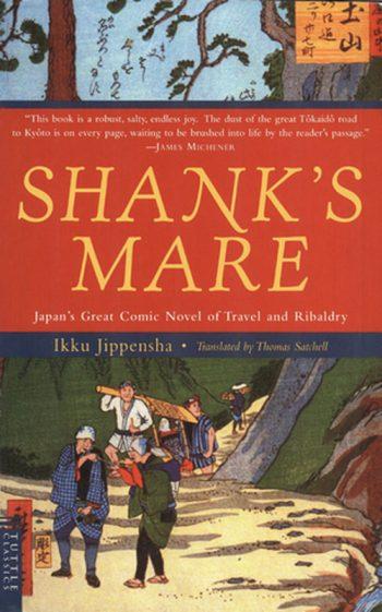 Shank's Mare Japan's Great Comic Novel