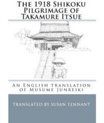 The 1918 Shikoku Pilgrimage of Takamure Itsue