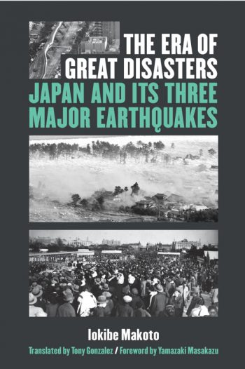 The Era of Great Disasters
