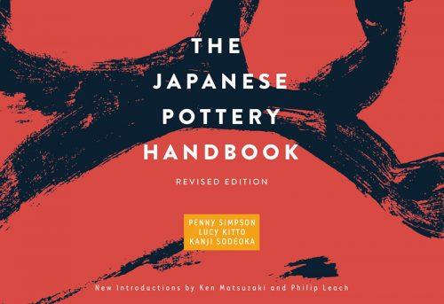 The Japanese Pottery Handbook