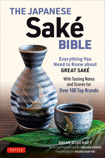 The Japanese Sake Bible by Brian Ashcroft