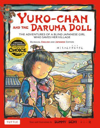 Yuko-chan and the Daruma Doll